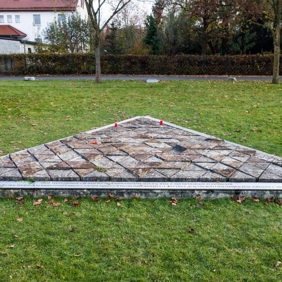 Wewelsburg Mahnmal 2april 02